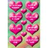 naklejki-serca-male-polsyr-9